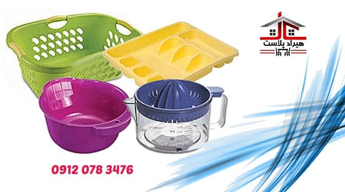 لوازم پلاستیکی آشپزخانه ترکیه