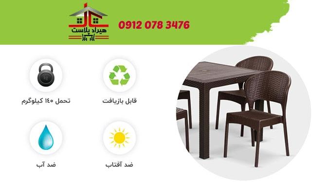 میز و صندلی پلاستیکی آلاچیق
