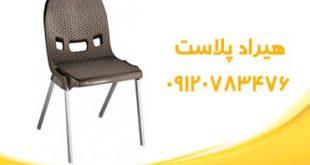قیمت صندلی پلاستیکی الجی