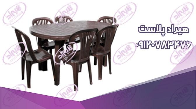 میز صندلی پلاستیک ناصر
