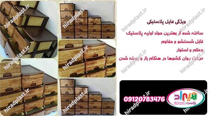 فایل پلاستیکی طرح چوب