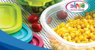 ظروف آشپزخانه پلاستیکی ارزان